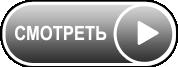 Тихомиров об окнах REHAU Sib-Design