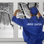 Монтаж пластикового окна зимой