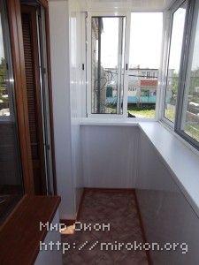 Вид нового балкона изнутри