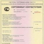 Сертификат соответствия на блоки оконные и дверные балконные тип ОСП из поливинилхлоридных профилей системы «Delight Design» ООО «Рехау Продукцией» (Россия)