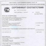 Блоки оконные и дверные балконные тип ОСП из полииинилхлоридных профилей системы «Gevis» ООО «СП ГЕВИСм (Украина)