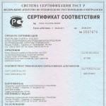 Блоки оконные и дверные балконные тип ОСП из поливинилхлоридных профилей системы «Gevis» ООО «СП ГЕВИС» (Украина)