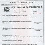 Профили поливинилхлоридные т.м. «REHAU» для оконных и дверных блоков системы «REHAU BLITZ»