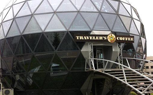 Здание в виде стеклянного шара