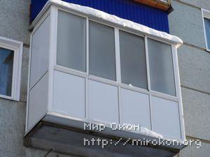 Отделка и остекление балкона с выносом