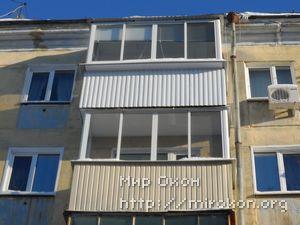 Остекление балконов и лоджий в Сызрани