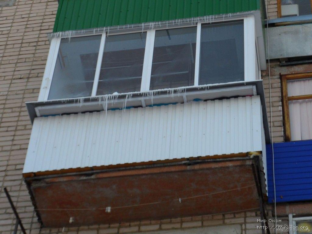Остекление балконов и лоджий? вынос? отделка? легко! смотрит.