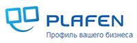 Плафэн