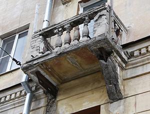 Старые балконы