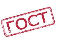С 1 апреля 2016 года на территории Российской Федерации введены новые государственные стандарты на стекло.