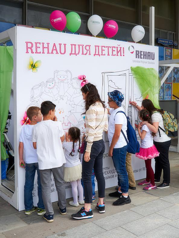 Компания REHAU приняла участие в фестивале «Папа Фест»