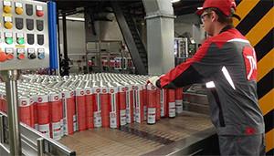Рязани запущен завод по производству